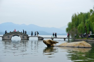 Hangzhou, China 2013-10-19.89